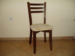 Трапезен стол Хавана