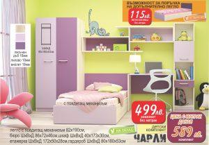 Charli_pDub_lilavo_violet