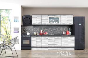 Кухня - Елада
