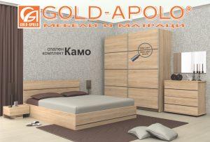 Спален комплект Камо