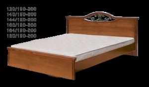 Легло Авис 210