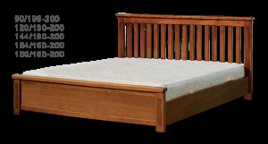 Легло Авис 211