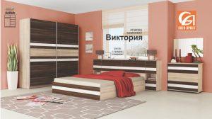 Спален комплект Виктория 3