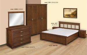 Спален комплект Авис 7