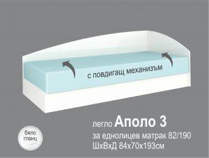 legloApolo3 (1)